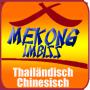 Mekong-Imbiss
